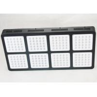 Buy cheap Full Spectrum 600 Watt Led Grow Light With Adjustable Output Spectrum For Medical Plants from wholesalers