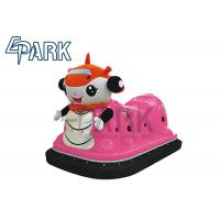 Pink Remote Control Caterpillar Kids Bumper Car For Playground Manufactures