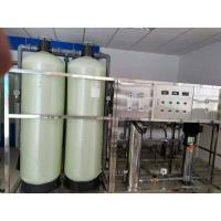China Salt Remove RO Reverse Osmosis Water Treatment Unit Plant Seawater Desalination Plant with Touch Screen or button on sale