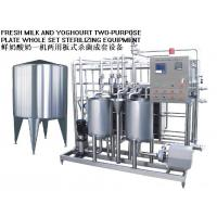 China Auto Food Sterilization Equipment Stainless Steel Oconut Milk Dairy Pasteurizer on sale