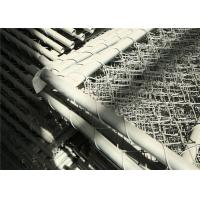 Buy cheap Chain Wire Construction Fencing Panels 1830mm*2950mm OD 35mm cross brace wall thick 1.6mm from wholesalers