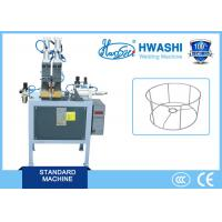 Butt  Welder For  WL-B-35K Lampshade Ring , Wire Ring Butt Welding Equipment Manufactures