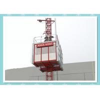 Power Station Construction Hoist Personnel / Materials Temporary Elevator 1 Cabin Manufactures