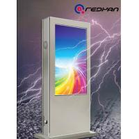 Buy cheap 55 inch Outdoor Waterproof 24 hours working High Brightness LCD Display Totem from wholesalers