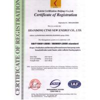 Shandong CTNO New Energy Co.,Ltd Certifications
