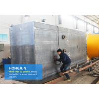 Integrated Sea Water Purification System , Seawater To Drinking Water Machine Manufactures