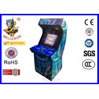 26 Inch Upright Arcade Game Machine  With 1940 Games With Blue Sticker For 2 players Manufactures