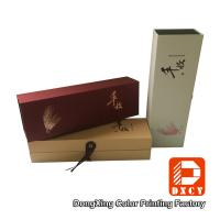 Quality Sustainable Luxury Cardboard Tea Gift Box Packaging High Gloss Lamination for sale