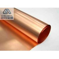 Copper Foil Conductive with maxth width650mm Manufactures