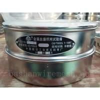 factory price dia 200mm test sieves Vibrating sieve with low price Manufactures
