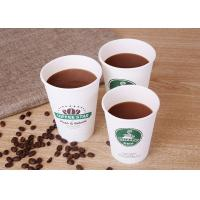 To Go Paper Drinking Cup / Food Grade Disposable Paper Coffee Cups Manufactures