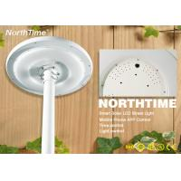 Waterproof 20W LED Round Garden Solar Lights With Infrared Montion 2000 - 2100LM Manufactures
