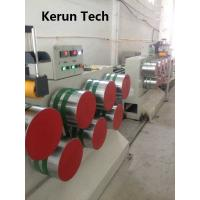 Buy cheap PET Strap Band Making Machine,Extrusion Line from wholesalers