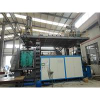 1000L single layer plastic blow mould machinery Manufactures