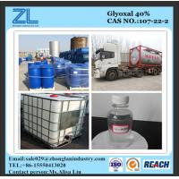 China Basic Organic Chemicals Glyoxal 40% for chelating agent Manufactures