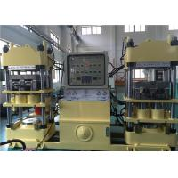 High Efficiency Car Brake Pads Shaping Machine 400 Ton Clamping Force Couple Plates 4 Cylinders Manufactures