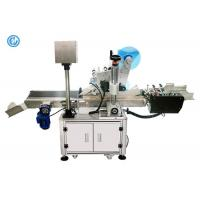 High Precision Flat Labeling Machine For PET Bags Books Packaging