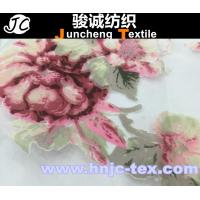 Nylon fabric polyester blend fabric flower pattern fabric for hometextile curtain fabric Manufactures