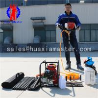 BXZ-1 Portable drilling bore rig backpack core sampling drilling machine for sale Manufactures