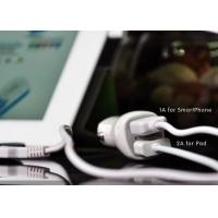 5V 1A / 2.1A Automatic Car Charger Double Output For iPhone / iPad Manufactures