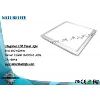 China Integrated 600x600 Led Light Panel ,  Thin LED Panel Lights for Office on sale