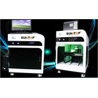 3D Crystal Laser Inner Engraving Machine for 2D image Engraving CE FCC FDA Approved Manufactures