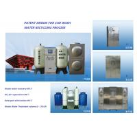 Large Industrial Water Treatment Equipment 16.2kw , Low Energy Consumption Manufactures