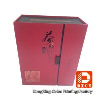 Red Recycled Luxury Gift Boxes , Tea Packaging Custom Printed Cardboard Boxes Manufactures