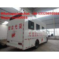 Quality factory sale best price dongfeng tianjin mobile blood truck, China brand  blood donor bus for mobile blood donation for sale