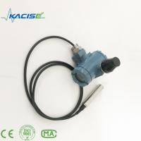 China Wireless GPRS / GSM Water Quality Sensor For Water Purification System on sale