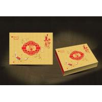 15*12*3(inch) CMYK print Chinese traditional Mooncake box high quality with excellent hand Manufactures