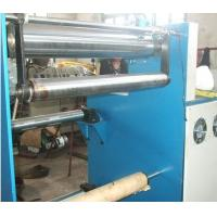PVC Thermal Shrinkage Blown Film Plant With Upper Rotary Traction Type SJ55×26-SM900 Manufactures