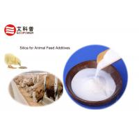 Animal Feed Highly Dispersed Silica Powder With High Absorbency And High Biopotency Manufactures