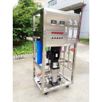 500LPH RO Reverse Osmosis Water Purification Unit 690mmx690mmx1730mm Manufactures