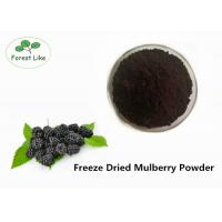 Natural  Mulberry Freeze Dried Fruit Powder Blood Sugar Lowering Activities Manufactures