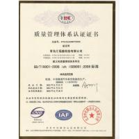 Qingdao huifuxin tyre.co.,ltd Certifications