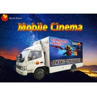 8 / 9 / 12 Seat Theme Film Mobile 5D Cinema With Electric / Hydraulic Platform Manufactures