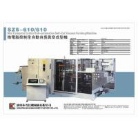 Buy cheap SZS-610/610 Plastic Self-Cut Molding Machine from wholesalers