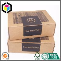 Black Color Print Kraft Corrugated Shipping Box; Cardboard Mailing Box Manufactures