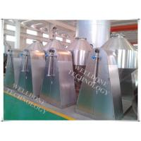 Thermal Oil Rotary Cone Vacuum Dryer  For Powder / Granule Drying / Mixing Manufactures