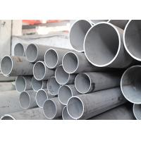 Quality Round Section Seamless Stainless Pipe , 400 Series Thin Wall Stainless Steel Tube for sale