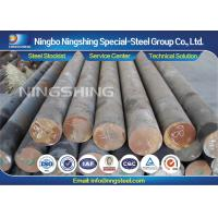 SAE 52100 Alloy Steel Bar , Turned / Grinded Bearing Steel Round Bar Manufactures