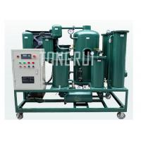 High Performance Hydraulic Oil Recycling Machine For Industrial Lubricating Oil Manufactures