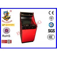 22 Inch LCD Screen Upright Arcade Cabinet Support DIY Sticker 150×67×75 CM Manufactures