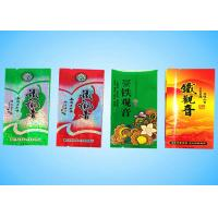 China Resealable Tea Side Gusset Bag Kraft Paper Foiled Puncture Prevention on sale