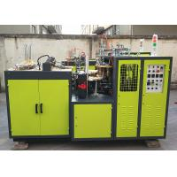 Buy cheap High Capacity Single PE Coated Paper Tea Cup Making Machine Customize Color from wholesalers