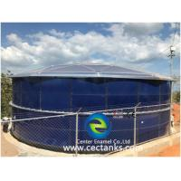 Buy cheap Two - Sided Coating Large Capacity Water Storage Tanks For Irrigation Vertical from wholesalers