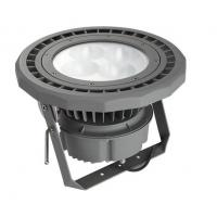 Buy cheap LED Projection Light 110-160W (ECO460TG) from wholesalers