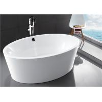 Quality CUPC Standard Small Acrylic Oval Freestanding Tub Elegant Curved Design for sale
