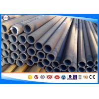 Medium Carbon Steel Carbon Steel Tubing Widely Used S40C In Mechanical Purpose Manufactures